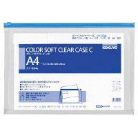 コクヨ カラーソフトクリヤーケースC(チャック付き)S型・マチ付き A4-S 青 1セット(20枚)