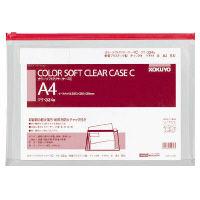 コクヨ カラーソフトクリヤーケースC(チャック付き)S型・マチ付き A4-S 赤 1セット(20枚)