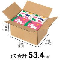 【底面A5】【60サイズ】 無地ダンボール A5×高さ142mm 小型ダンボール L 1セット(120枚:20枚入×6梱包)
