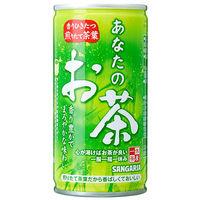 【アウトレット】サンガリア 一休茶屋 あなたのお茶 190g缶 363 1箱(190g×30缶入)