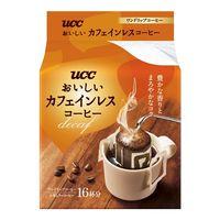 【ドリップコーヒー】UCC上島珈琲 おいしいカフェインレスコーヒードリップッコーヒー 1パック(18袋入)