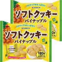 ブルボン ソフトクッキーパイナップル 190g 1セット(2袋入)