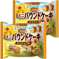 ブルボン ミニパウンドケーキ パイナップル 135g 1セット(2袋入)