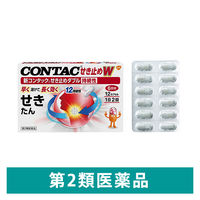 【第2類医薬品】新コンタック せき止めダブル持続性 12カプセル グラクソ・スミスクライン