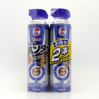 ハエ蚊ハンター 500mL 1セット(2本:1本×2) 大日本除虫菊