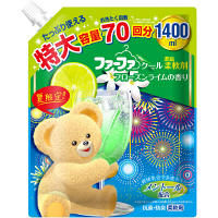 【特別価格】ファーファ ファーファクール 詰め替え 特大サイズ 1400ml×1個 柔軟剤(大容量) NSファーファ・ジャパン