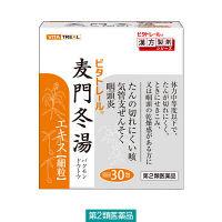 【第2類医薬品】ビタトレール 麦門冬湯エキス 細粒 30包 松浦薬業