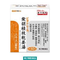 【第2類医薬品】ビタトレール 柴胡桂枝乾姜湯エキス細粒 30包 松浦薬業