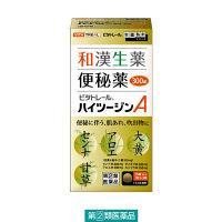 【指定第2類医薬品】ビタトレール ハイツージンA 300錠 美吉野製薬