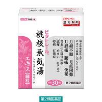 【第2類医薬品】ビタトレール 桃核承気湯エキス細粒 30包 松浦薬業