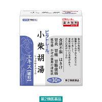 【第2類医薬品】ビタトレール 小柴胡湯エキス細粒 30包 松浦薬業