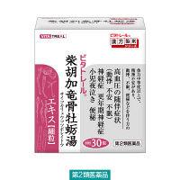 【第2類医薬品】ビタトレール 柴胡加竜骨牡蛎湯エキス細粒 30包 松浦薬業