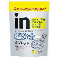 森永製菓 ウイダーinタブレット塩分プラス 22999 1袋(500g)