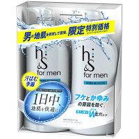 h&s for men スカルプEX ポンプ2ステップ シャンプー(520ml)&コンディショナー(520g) P&G