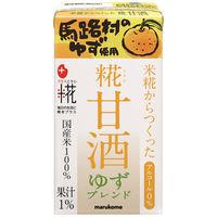 マルコメ プラス糀 糀甘酒 ゆずブレンド 125ml 1箱(18本入)