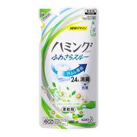 ハミングファイン リフレッシュグリーンの香り 詰め替え 480ml 1個 柔軟剤 花王