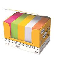 スリーエム ジャパン ポスト・イット(R)フレンドリーシリーズエコノパック 50×15mm 7001-P2 1箱(25冊入)