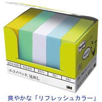 スリーエム ジャパン ポスト・イット(R)フレンドリーシリーズエコノパック 50×15mm 7001-P3 1箱(25冊入)