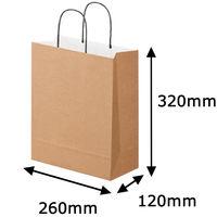 リバーシブルペーパー手提げ 丸紐 茶 M 1セット(50枚:10枚入×5袋) スーパーバッグ