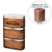 【数量限定】トイレットペーパー 6ロール パルプ ダブル 60m ネピアKIBACO(キバコ) 1パック(6個入) 1ロールダブル サンプルセット 王子ネピア
