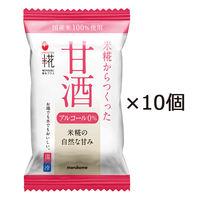 マルコメ フリーズドライ 米糀からつくった甘酒 1箱(10個入)