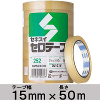 積水化学工業 セロテープ(R) 15mm×50m C252X03 1セット(50巻:10巻×5)
