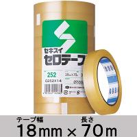 積水化学工業 セロテープ(R) 18mm×70m C252X14 1セット(50巻:10巻×5)