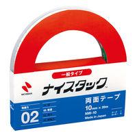 ニチバン ナイスタック(R) 紙両面テープ 幅10mm×20m NW-10 1セット(3巻:1巻×3)