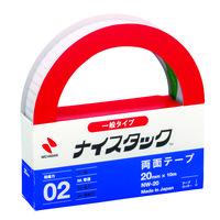 ニチバン ナイスタック(R) 紙両面テープ 幅20mm×10m NW-20 1セット(3巻:1巻×3)