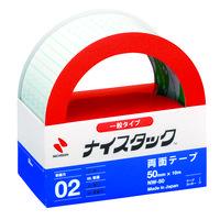 ニチバン ナイスタック(R) 紙両面テープ 幅50mm×10m NW-50 1セット(3巻:1巻×3)