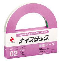 ニチバン 両面テープ ナイスタック しっかり貼れてはがしやすいタイプ 幅10mm×18m NW-H10 1セット(3巻:1巻×3)