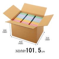【底面B4ワイド】【120サイズ】 無地ダンボール B4ワイド×高さ295mm M-3 1梱包(30枚入)