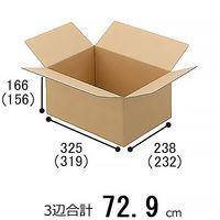 【80サイズ】 ワンタッチ式 宅配ダンボール No.13 幅325×奥行238×高さ166mm 1セット(120枚:60枚入×2梱包)