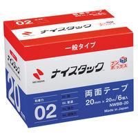 ニチバン ナイスタック(R) 紙両面テープ 幅20mm×20m NWBB-20 1箱(6巻入)