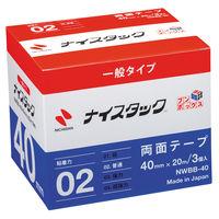 ニチバン ナイスタック(R) 紙両面テープ 幅40mm×20m NWBB-40 1箱(3巻入)