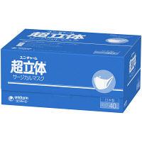 ユニ・チャーム 超立体マスク 3層式サージカル ふつうサイズ ホワイト 1箱(40枚入) 日本製
