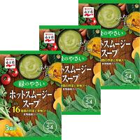 永谷園 ホットスムージースープ 緑のやさい 1セット(3袋入)