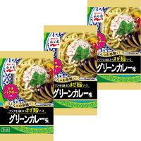 アジアまぜ麺ソース グリーンカレー3袋