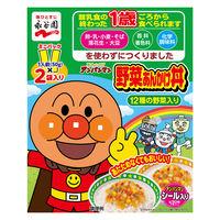 永谷園 アンパンマンミニパック野菜あんかけ丼 1セット(3個)