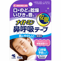 ナイトミン 鼻呼吸テープ 15枚 小林製薬