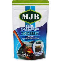 MJB 水出しアイスコーヒー 1袋(4バッグ入)