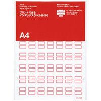 アスクル プリントできるインデックスラベル 中(23×29mm) 赤 1袋(168片)