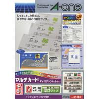 エーワン マルチカード インクジェット専用 マット紙 白 厚口 51262 1袋(100シート入)