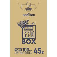 日本サニパック 業務用プロシリーズ3層 100P BOX 45L 650×800mm