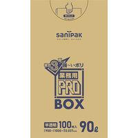 日本サニパック 業務用プロシリーズ3層 100P BOX 90L 900×1000mm