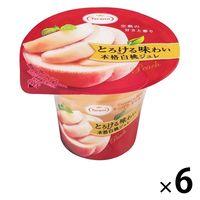 たらみ とろける味わい白桃ジュレ 1セット(6個入)
