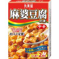 丸美屋 麻婆豆腐の素 中辛 1個