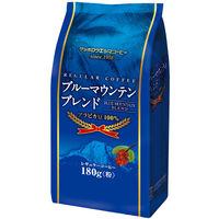 サッポロウエシマコーヒー ブルーマウンテンブレンド 1袋(180g)