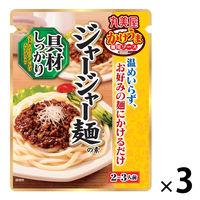 丸美屋 かけうま麺用ソース ジャージャー麺の素 300g 1セット(3袋入)