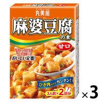 丸美屋 麻婆豆腐の素 甘口 162g 1セット(3個入)